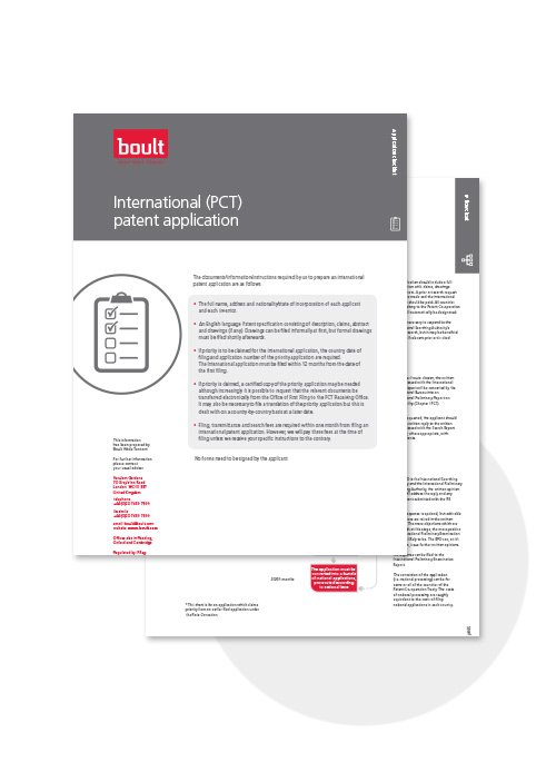 Boult International PCT Patent Application